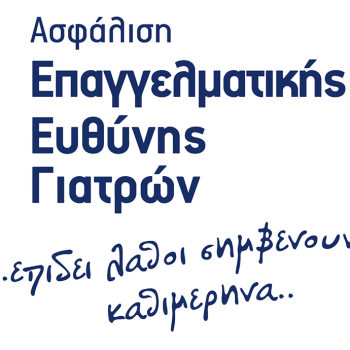 doctors logo greek